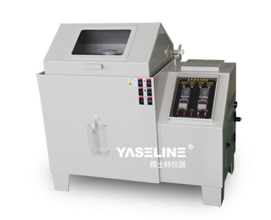 北京雅士林YWX/Q-750盐雾箱